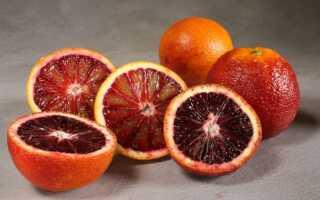 Кровавый (красный, сицилийский) апельсин